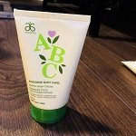 Arbonne Baby Care Diaper Rash Cream